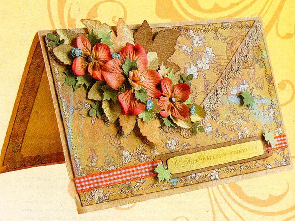 Заказ красивых открыток, прощенным воскресеньем картинки